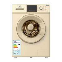 Walton WWM-AFM90 Washing Machine