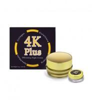 4K Gold Whitening Cream