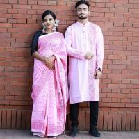 Fashionable Couple Set (Baby Pink)