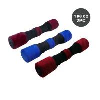 2PCS 1Kg Foam Small Body Power Dumbbel for women
